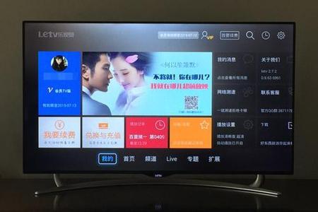 乐视梁军:中国彩电产业不能总为三星LG夏普打工