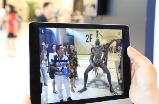 网易云创大会现人工智能产品 黑科技引关注