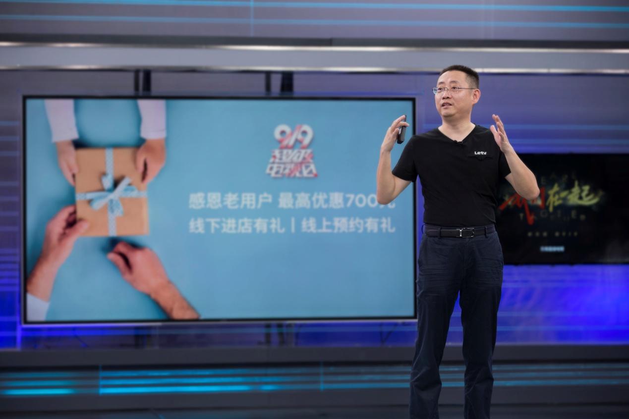 """新乐视的新919   从 """"激进""""回归""""务实"""""""