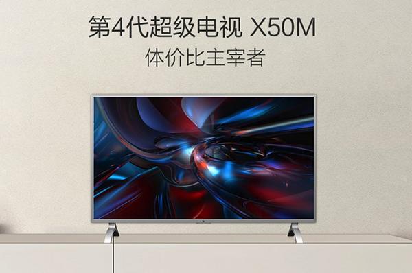 双十一这五大爆款智能电视最值得买